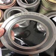 徐州DN200不锈钢缠绕垫片316材质价格