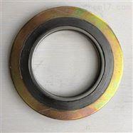 上海供應化工部304金屬纏繞墊片供應價