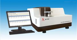 SGP-9000型全谱直读光谱仪