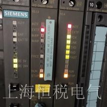 CPU1517维修公司西门子CPU1517-3开机面板无显示维修解决