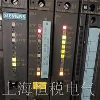 西门子CPU400控制器上电亮红灯报警修理解决