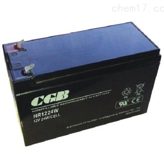 CGB长光蓄电池HR1224W供应商