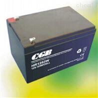 12V53WCGB长光蓄电池HR1253W高级代理商