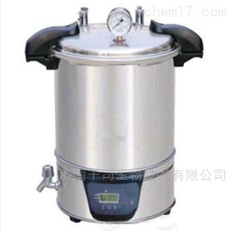 手提式压力蒸汽灭菌器DSX-280B