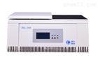 TGL-16A台式高速冷冻离心机价格
