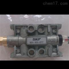 501-301-024斯凯孚SKF注油器