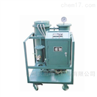 承装承修承试代理多级精密滤油机