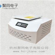 LCD显屏低速冷冻离心机快速制冷台式机