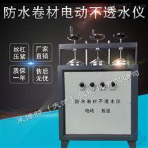 防水卷材不透水儀自動保持壓力,數顯計時