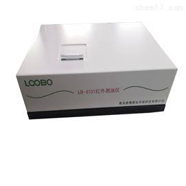 LB-7101型红外测油仪 内置安全曲线水质测油