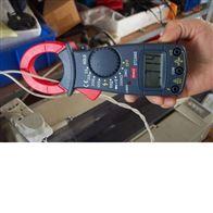 南充钳型电流表电力承装修试资质