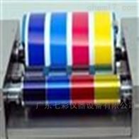 JUDGE Q对色灯箱标准光源箱JUDGE QC对色灯箱价格