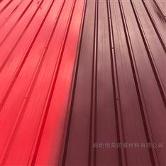 红色彩钢瓦水性翻新漆