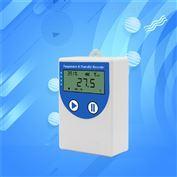 USB温湿度记录仪工业仓库药店高精度