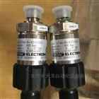 HDA4744型HYDAC压力传感器如何接线