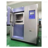 KZ-TS-50三箱式高低溫冷熱沖擊試驗箱