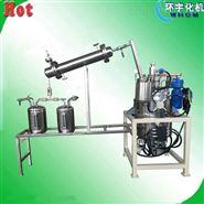 50L不銹鋼減壓蒸餾反應釜  導熱油電加熱