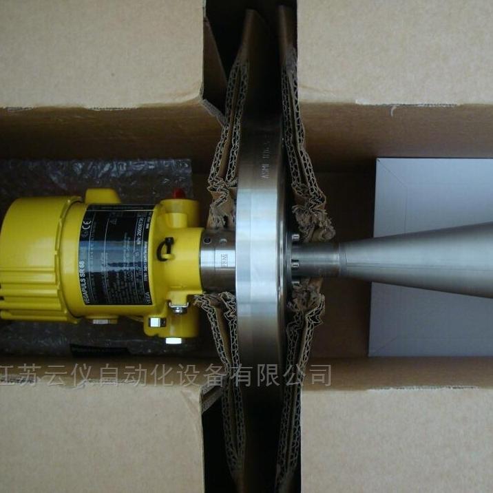 进口VEGAPULS SR68雷达液位计XXDGD2HAMXX