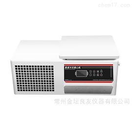 实验室低温高速冷冻TGL-16M