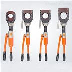 CPC-75/CPC-85液壓線纜剪
