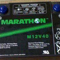 M12V40GNB蓄电池正品