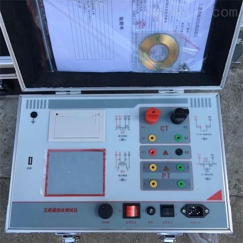 承试类仪器20A互感器伏安综合特性测试仪