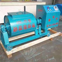 HJW-60型强制式混凝土搅拌机
