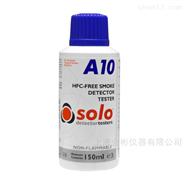 烟雾探测器测试气体气溶胶A10英国SOLO