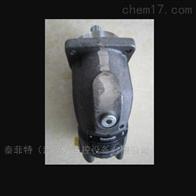 A2FO10/61R-PBB06力士樂軸向定量柱塞泵現貨