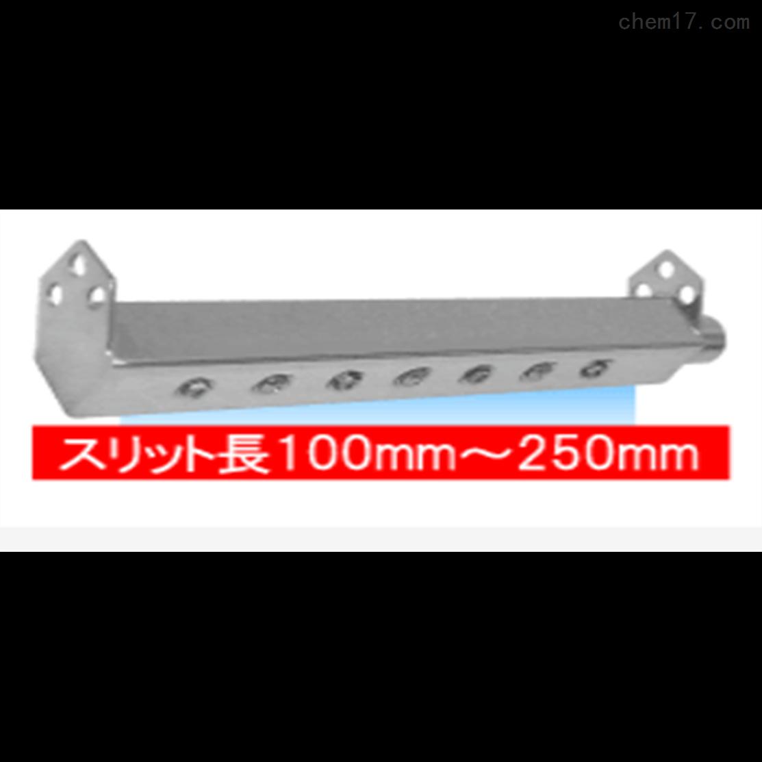 日本daico大浩热研排水器吹缝式空气喷嘴
