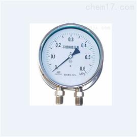 TCMF-100差压压力表