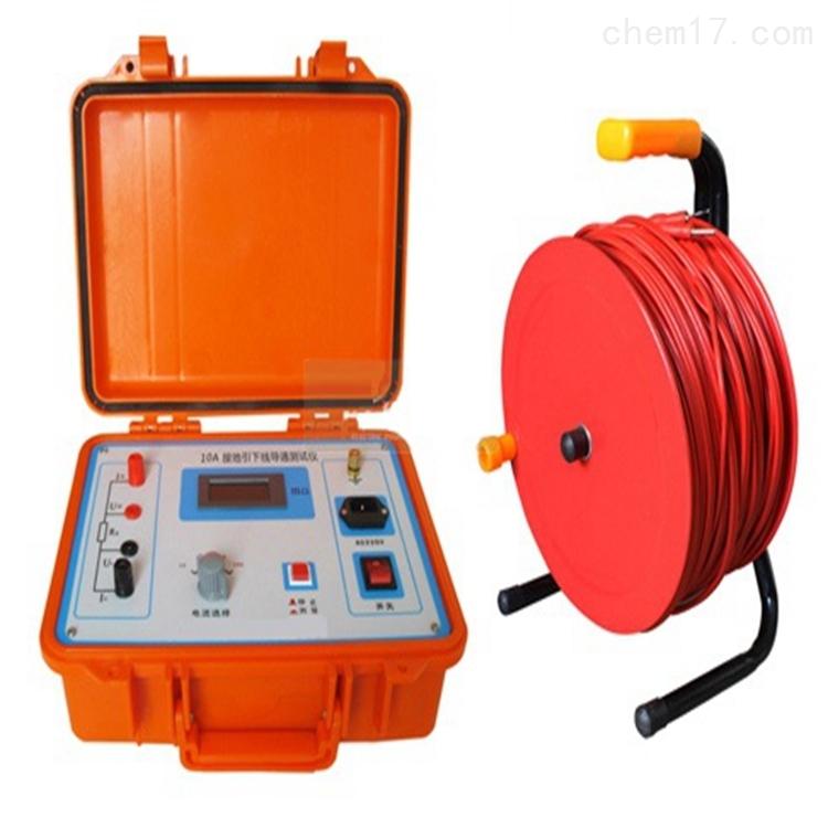 10A接地导通测试仪带电池