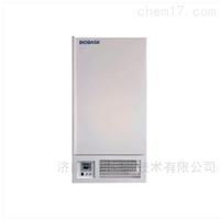 BDF-40V268博科自产低温冷藏箱