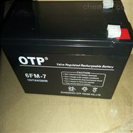 OTP蓄电池GFM-3000/2V3000AH电源报价