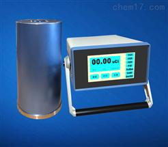 标准活度强度仪放射性活度检测