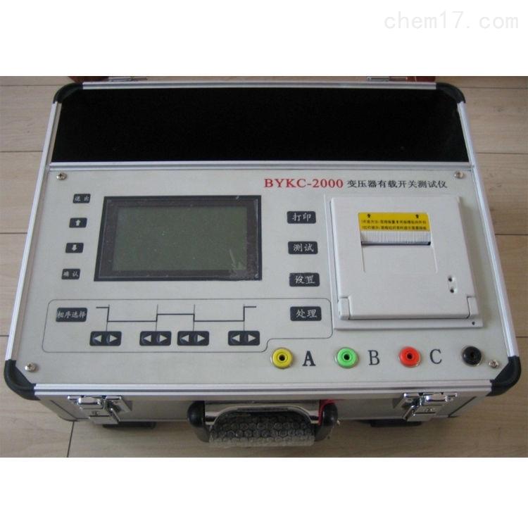 电力承试三级有载分接开关测试仪
