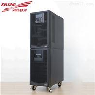 50KVA科华ups电源KR3350详细介绍