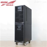 FR-UK1110L科华ups电源10KVA原装详细参数
