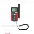 優利德 UT385激光功率計 新品