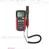 优利德 UT385激光功率计 新品