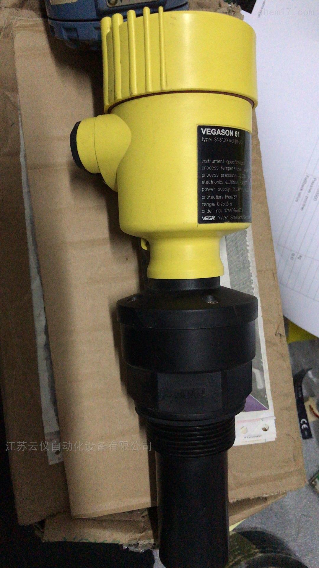 德国VEGA进口VEGASN61超声波液位计