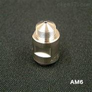 日本atomax石油化工噴涂膏狀液體和油脂噴嘴