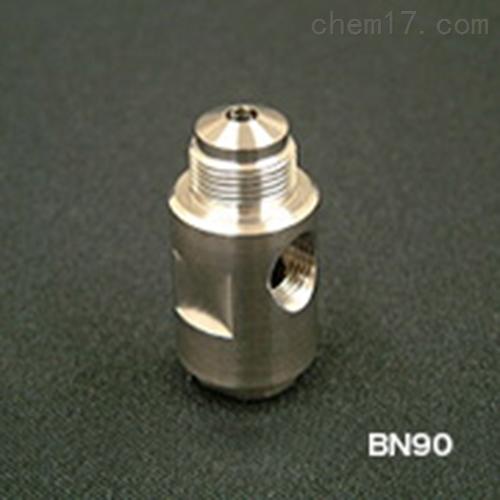 日本atomax食品生产喷涂用Atmax喷嘴BN90型