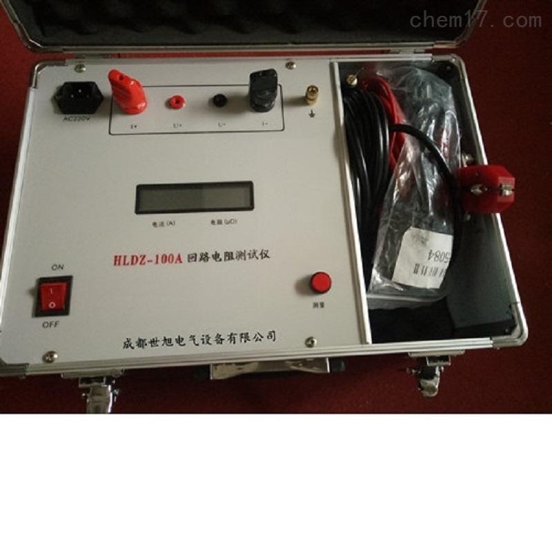 攀枝花100A回路电阻测试仪承装修试资质