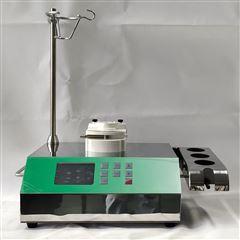 武汉无菌过滤器ZW-2008液晶屏集菌仪