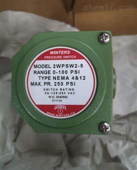 2WPS-W-2-2升级2WPS-W-2-5加拿大WINTERS压力开关2WPS-W-2-5