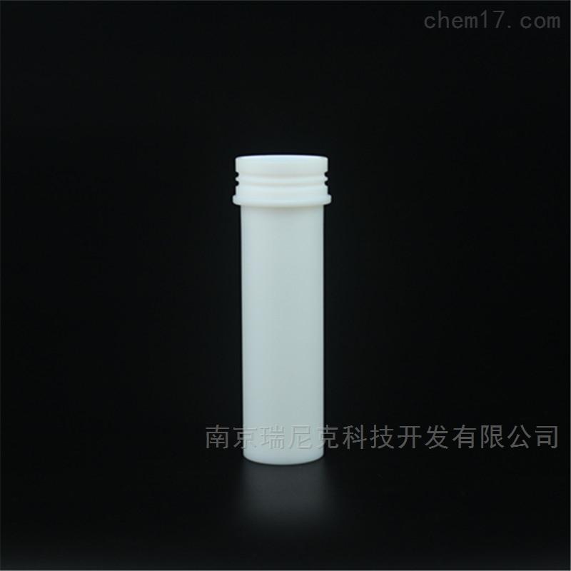 JUPITER-A匹配上海新仪丘比特AJP-100