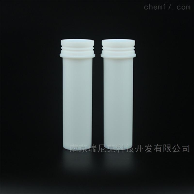 定制上海新仪MDS-15密闭式高通量微波消解罐