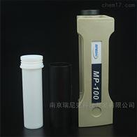 厂家定制新仪消解罐MDS-6G黑色套筒MP-100