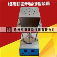 全自动智能石粉含量测定仪